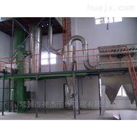 橡胶助剂专用气流干燥机