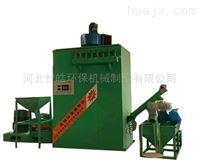 硬质PVC管材磨粉机用心创造