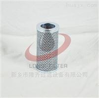 滤芯|DHE||ZTJ300-00-07,隆齐技术过硬