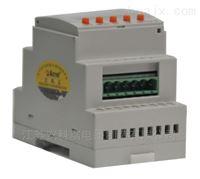 安科瑞厂家直销剩余电流智能电力继电器