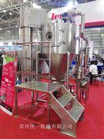 实验型中药浸膏专用喷雾干燥机