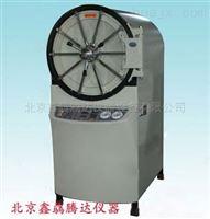 YX-600W卧式压力蒸汽灭菌器150L