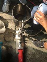 石墨烯高剪切均质机