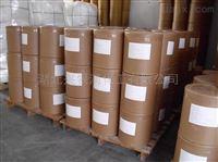 甲硝唑原料药生产厂家价格