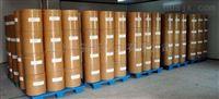 多潘立酮原料药生产厂家价格
