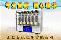 AUTOSPE600S全自动固相萃取仪