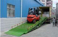 河北秦皇岛移动式登车桥,升降平台生产厂家
