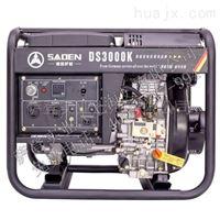 萨登DS3000K3KW柴油发电机