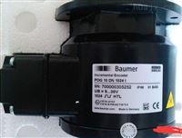 BHK 16.05A1024-M6-5瑞士baumer堡盟编码器