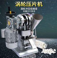 涡轮式单冲压片机参数分析