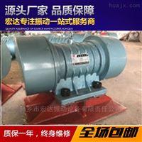 ZFB-25仓壁振动器_宏达2.2kw仓壁