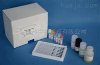 鸭白细胞介素-5(il-5)ELISA试剂盒说明书