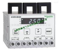 韩国施耐德综合保护器EOCR3E420