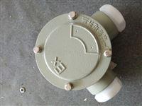 铝合金防爆接线盒直角二通BEF59-E-G1/2
