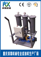 润滑油、液压油、透平油过滤,轻便型滤油机