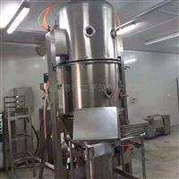 出售闲置二手卧式沸腾干燥机