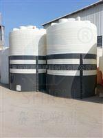 供应30吨废液储贮罐厂家
