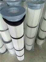 聚酯纤维除尘滤筒滤芯
