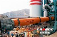 日产300-10000吨回转窑水泥线生产厂家