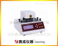 ZRD-T1卫生纸抽纸纸巾纸柔软度测试仪