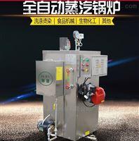 旭恩供应燃气蒸汽发生器锅炉商用厨房