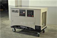 遥控启动20KW汽油发电机