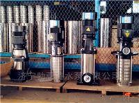直销机电设备南方泵业水泵电机配件
