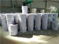 环氧树脂玻璃鳞片胶泥厂家供应
