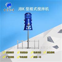JBK框板式搅拌机