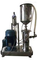 KZ2000石墨烯微晶粉碳纳米管分散机