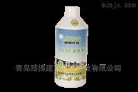 TVOC清除剂的在山东滨州地区的使用