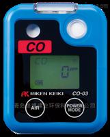 日本进口,理研CO-03便携式一氧化碳检测仪