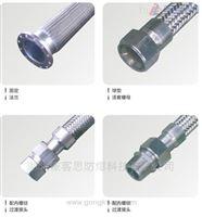 浙江BNG-304不锈钢防爆挠性连接管生产厂家