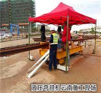 永州大弧度工字钢冷弯机厂家