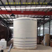30吨三氯化铁溶液储罐