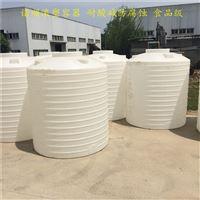 5000升塑料搅拌桶厂家批发