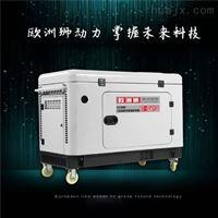 三相输出5KW静音柴油发电机