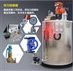 旭恩大型蒸汽发生器厂家节能环保蒸汽锅炉